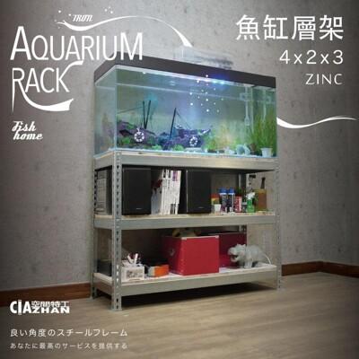 【空間特工】鍍鋅免螺絲魚缸架(4x2x3尺_3層)水族箱 魚缸底櫃 收納櫃 鐵架 FTZ42030 (9.2折)