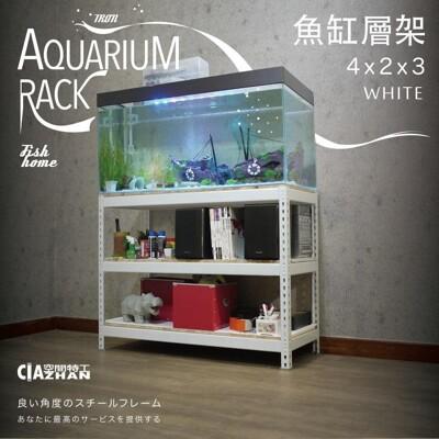 【空間特工】雪皓白魚缸架(4x2x3尺_3層)水族底櫃 水草缸 展示架 收納架 FTW42030 (9.2折)