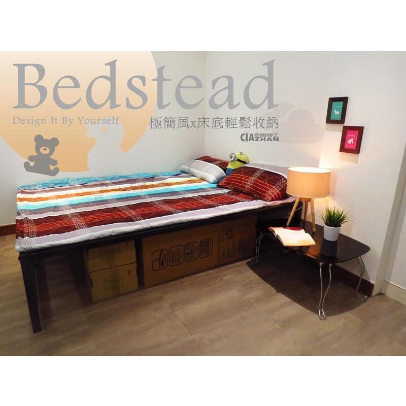 日式極簡風雙人床架/寢具/組合床/床台/床組/床底大空間收納38mm方管空間特工