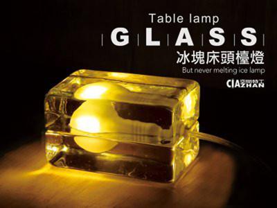 工業風 燈具 ♞空間特工♞ 小夜燈 檯燈 創意玻璃冰塊燈 造型燈具 LED精品燈具 DW0101 (9.5折)