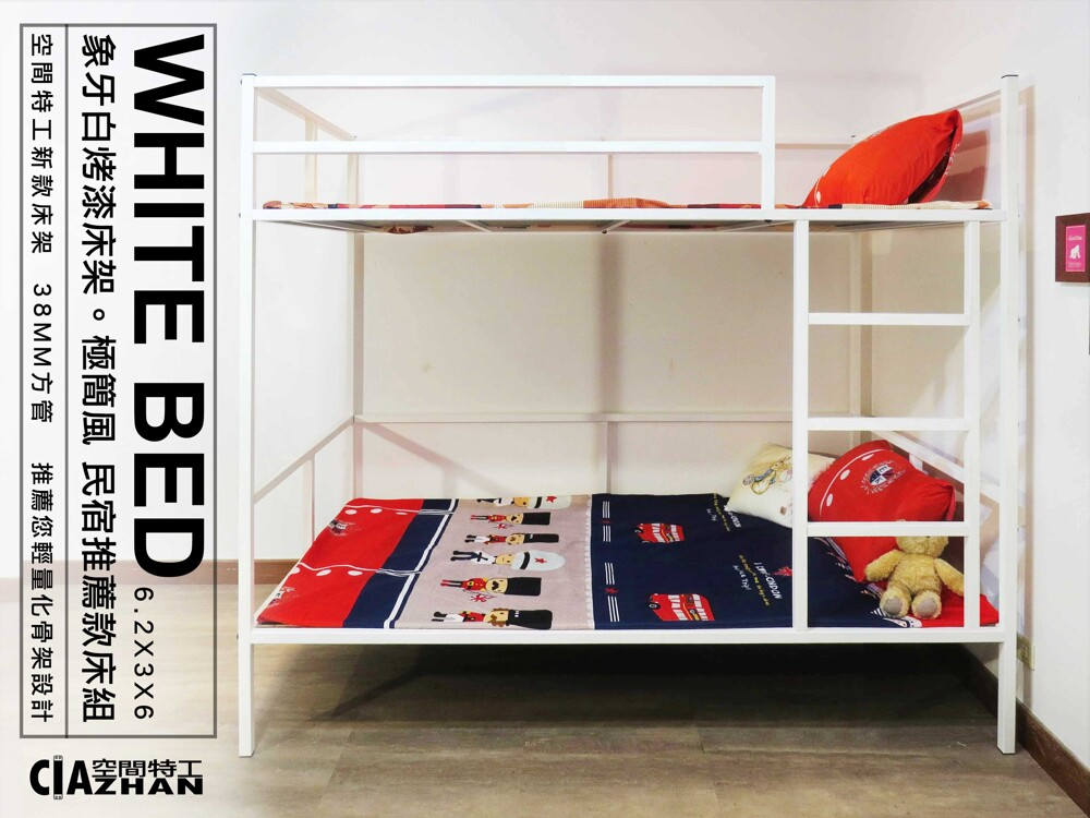 空間特工3尺雙層床單人床組 38mm鐵管 床架設計 床底_床板_台灣製造 免運 o3a618