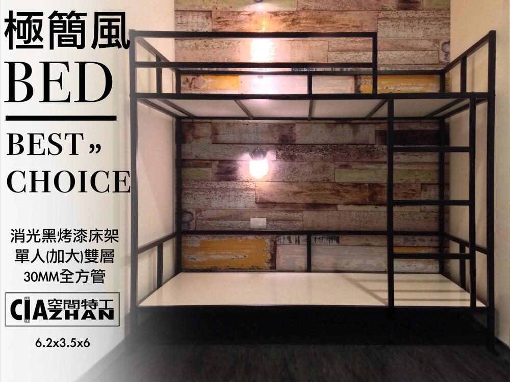 空間特工3.5尺單人床加大雙層床架 30mm鐵管 上下床 上下舖/床台/床底床架組 o3c609