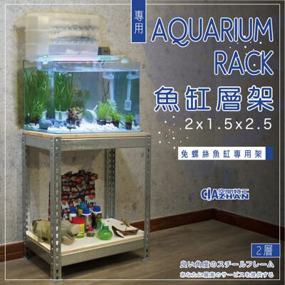 【空間特工】2尺 鍍鋅水族魚缸櫃 FTZ21525 (9.1折)