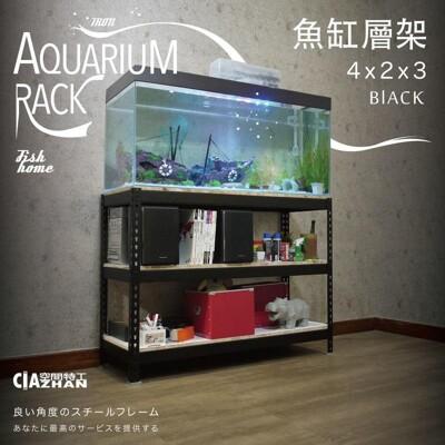 【空間特工】消光黑魚缸架(3x1.5x2.5尺_3層)水族箱櫃 飼料架 收納櫃 FTB42030 (9.2折)