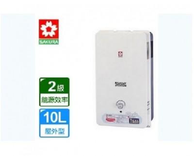 櫻花牌-GH-1005--10公升屋外型熱水器 (7.8折)