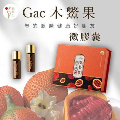 鶴田生技 Gac木鱉果微膠囊 眼睛保健 日常保養 葉黃素 木鱉果 (5折)