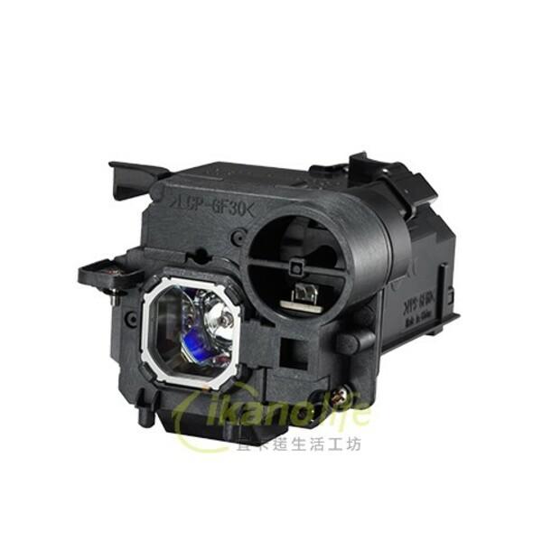 nec 原廠投影機燈泡np33lp / 適用機型np-um351wnp-um351wi-tm