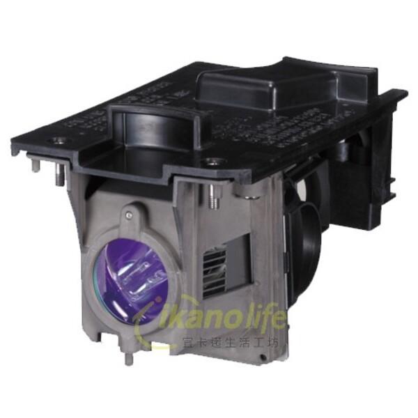 nec 原廠投影機燈泡np13lp / 適用機型np-v260x-r