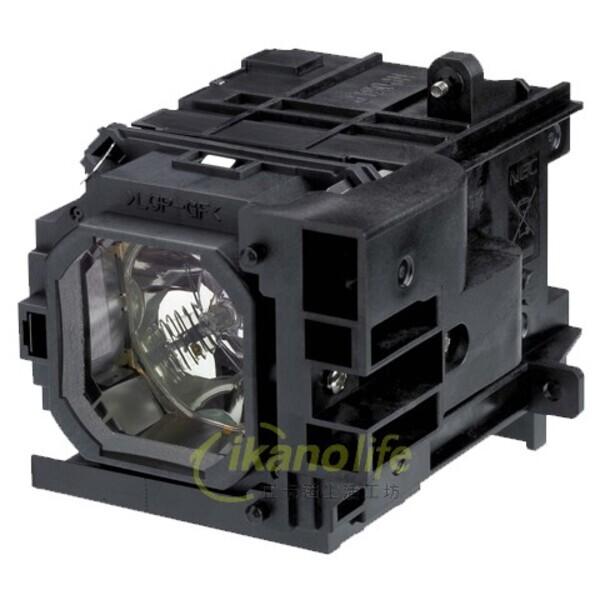 nec 原廠投影機燈泡np21lp / 適用機型np-pa500x-rnp-pa600x-r
