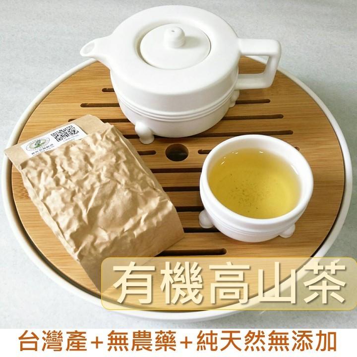 限量販售lvpure天然專賣限量極品有機高山青心烏龍茶