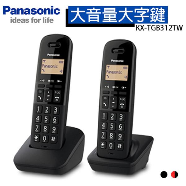 國際牌panasonic dect數位無線電話雙手機組(兩色可選) kx-tgb312tw