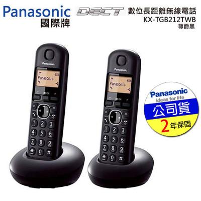 國際牌Panasonic DECT 數位無線長距離雙手機電話(三色可選) KX-TGB212TW (7.7折)
