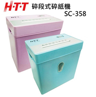 HTT新幹線 迷你型碎段式碎紙機 SC-358 (5.8折)