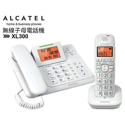 阿爾卡特ALCATEL 數位無線子母電話機 XL300 白色 (8.4折)