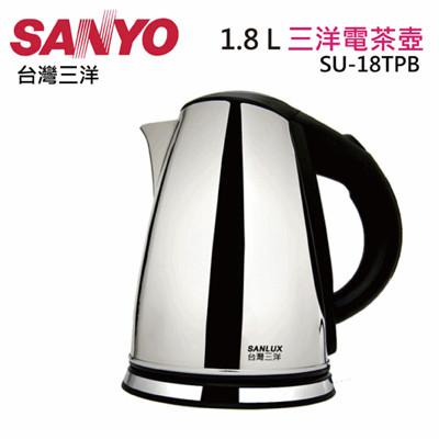 SANLUX台灣三洋 1.8L電茶壺 SU-18TPB (5.8折)
