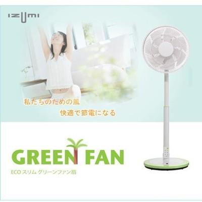 日本IZUMI 12吋DC遙控靜音薄型扇GREEN FAN TDF-100 (4.5折)