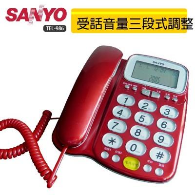 三洋SANYO 來電顯示助聽增音有線電話 TEL-986 (6.4折)