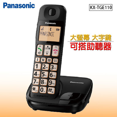 國際牌Panasonic DECT大螢幕大字鍵助聽功能 數位無線電話 KX-TGE110 (7.9折)