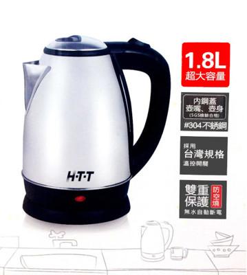 HTT 鏡面不鏽綱1.8L 快煮壺 HTT-1816 (7.5折)