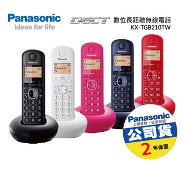 國際panasonic dect 數位長距離無線電話(五色) kx-tgb210tw