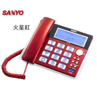 三洋SANYO 來電顯示有線電話 (紅色) TEL-981 (7折)