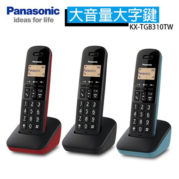 國際牌panasonic dect數位無線電話(三色可選) kx-tgb310tw