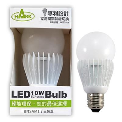 HARK涵柯 [三色調光] LED節能省電10W燈泡 BNSAM1 (7.6折)