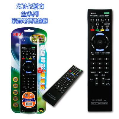 【OWL】SONY新版液晶電視遙控器RMCD001 (6折)