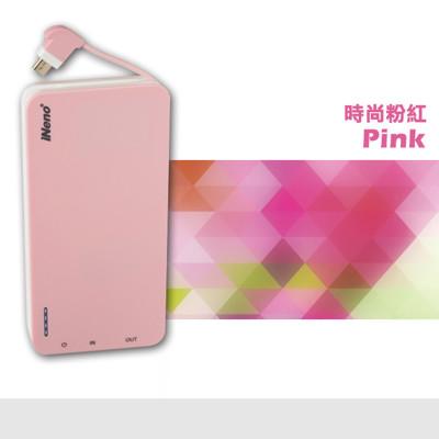 iNeno IN-6 6000mAh 高出力免帶線邊充邊放電行動電源-時尚粉紅 (2.9折)