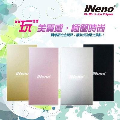 iNeno-IN-M3 8800mAh超薄極簡時尚美學行動電源 (台灣BSMI認證) (2.8折)