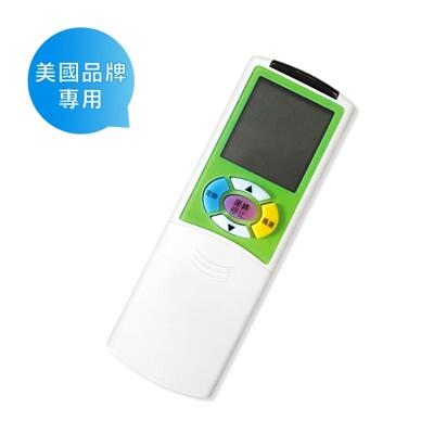 DR.AV 西屋、惠而浦、開利 專用冷氣遙控器 AI-US3 (5折)