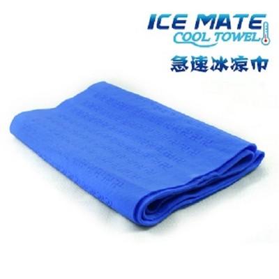 MIT台灣製造 PVA急速冰涼巾 運動休閒 多功能 吸水力強 文創 抗拉扯 (1.7折)