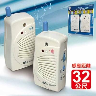 龍陣原廠 對射型紅外線警報器 (LTM991)