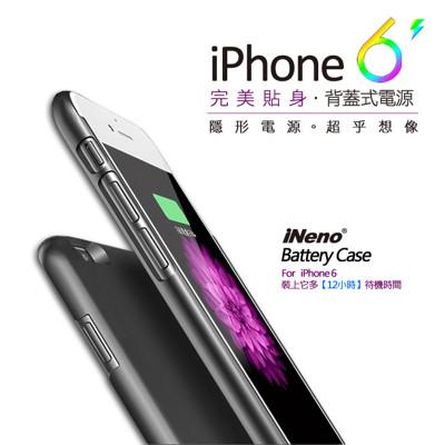 iNeno - iPhone6/6S 專用超薄背蓋式隱形電源 (2.7折)