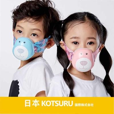 【日本KOTSURU】穿戴式空氣淨化器/兒童(電動口罩)-2色 (5折)