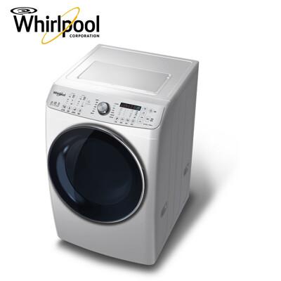 [Whirlpool 惠而浦]15公斤 創.易滾筒洗衣機 WD15GW (9折)