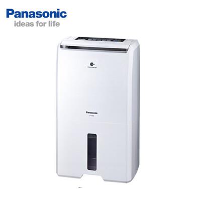 Panasonic 國際牌 11公升 ECONAVI空氣清淨除濕機 F-Y22EN (10折)