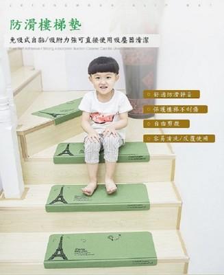 可重覆撕貼防滑樓梯安全止滑墊 (1.7折)