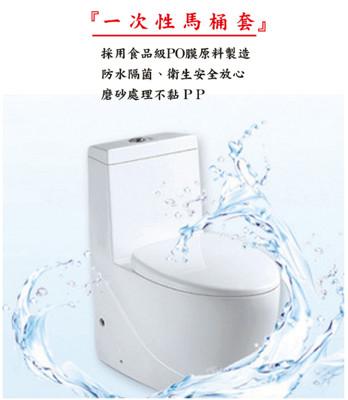 便攜拋棄式塑膠馬桶套墊 (0.2折)