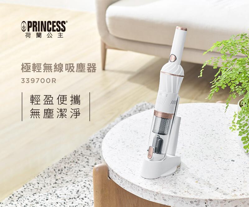 荷蘭公主極輕無線吸塵器(香檳金)339700g
