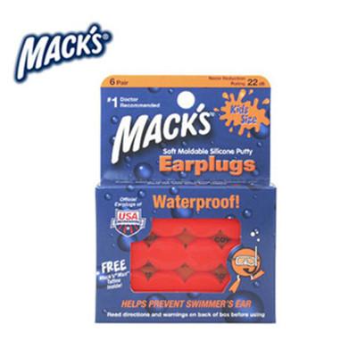 【Macks】美國  兒童矽膠耳塞 6副裝 防噪音 飛行 游泳 適用 (6.2折)