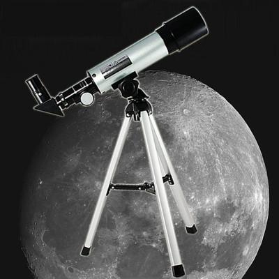 天文望遠鏡 最高90倍 口徑50mm(觀星 賞鳥) (8.8折)