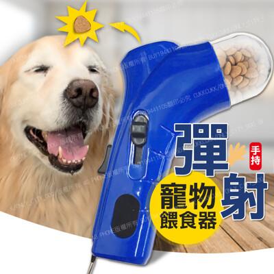 寵物零食彈射互動餵食器 互動玩具 (3.8折)