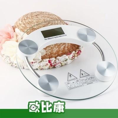 圓型玻璃體重計 人體秤【歐比康】 (4.1折)