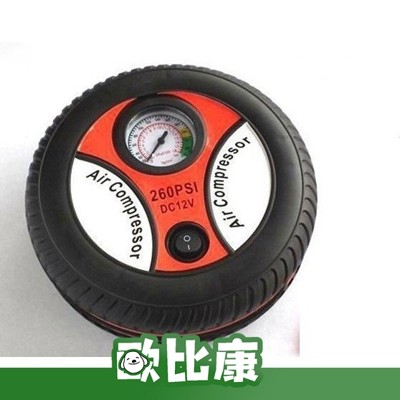 輪胎造型12V汽車電動打氣機 汽車輪胎打氣泵 攜帶型輪胎充氣泵 自行車機車汽車用打氣機【歐比康】 (4.4折)