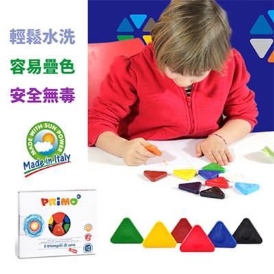 義大利PRiMO三角造型兒童塗鴨蠟筆 (5.4折)