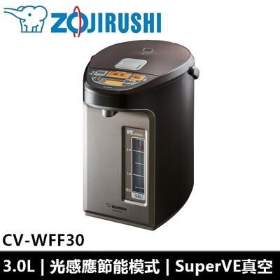象印ZOJIRUSHI 3公升 SUPER VE超級真空保溫熱水瓶 CV-WFF30 (8.9折)