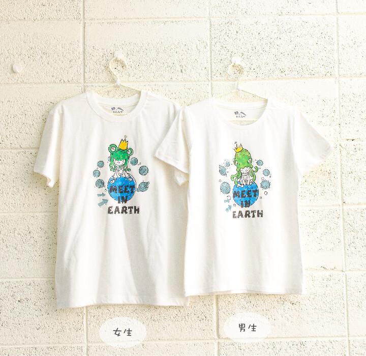 情侶裝meet in earth 純棉t-shirt 插畫家手繪款