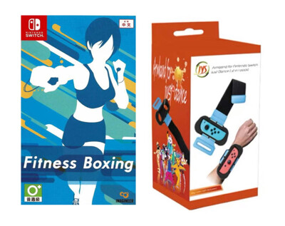 NS Switch 健身拳擊 Fit Boxing 減重拳擊 中文版+JYS 腕帶 (7.4折)