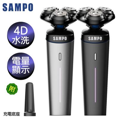 【SAMPO 聲寶】4D水洗三刀頭電動刮鬍刀 EA-Z1904WL(電鬍刀/修容刀) (6.5折)